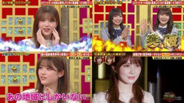 210304 THE Toppa File – Nogizaka46 Matsumura Sayuri & Hinatazaka46 Kato Shiho, Saito Kyoko, Takase Mana – HD-tile