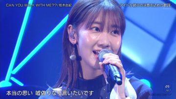 210305 Buzzrythm 02 – AKB48 Kashiwagi Yuki Cut – HD.mp4-00009