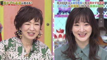 210305 Tokoro-san no Sokon Tokoro – ex-Nogizaka46 Ikoma Rina – HD.mp4-00010