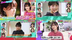 210306 Azatokute Nani ga Warui no – AKB48 Oguri Yui & Nogizaka46 Yamashita Mizuki – HD-tile