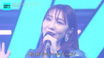 210306 CDTV Saturday – AKB48 Kashiwagi Yuki – Cut – HD.mp4-00004