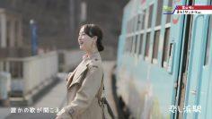210306 Hana wa Saku Special – ex-SKE48-Nogizaka46 Matsui Rena – HD.mp4-00002