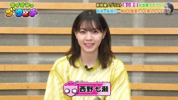 210306 Lion no GOO TOUCH – ex-Nogizaka46 Nishino Nanase – HD.mp4-00001