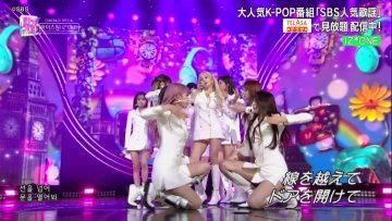 210306 SBS Inkigayo Telasa Selection – ex-Nogizaka46 Saito Chiharu & IZONE – HD.mp4-00006