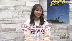 210306 Taka no Mikata – HKT48 Sakaguchi Riko – HD.mp4-00005