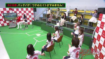 210307 AKB48 Team 8 no KANTO Hakusho Bacchi Kooi! – HD.mp4-00003