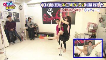 210307 HKT Seishun Taiiku-bu! – HD.mp4-00001