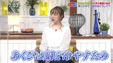 210307 Kenkou Capsule! Genki no Jikan – SKE48 Suda Akari – HD.mp4-00002