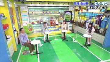 210307 Mirai Monster – AKB48 Yokoyama Yui, Okabe Rin – HD.mp4-00002