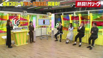 210307 Nettou! M League – SKE48 Suda Akari & Nogizaka46 Yumiki Nao – HD.mp4-00001