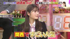 210307 Sakagami & Sashihara no Tsuburenai Mise – NMB48 Shibuya Nagisa & ex-HKT48 Sashihara Rino – HD.mp4-00001