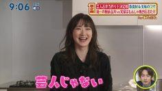 210307 Shuichi – ex-Nogizaka46 Ikoma Rina – HD.mp4-00008
