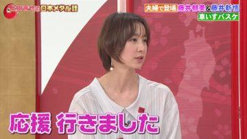 210307 Ueda Shinya no Nippon Medal Banashi – ex-AKB48 Shinoda Mariko – HD.mp4-00004