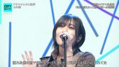 210308 CDTV Live! Live! – ex-NMB48 Yamamoto Sayaka – Cut – HD.mp4-00001