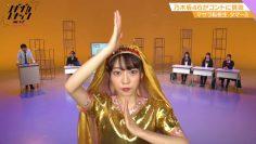 210308 Nogizaka Skits ACT2 – HD.mp4-00007