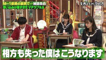 210308 Shikujiri Sensei Ore Mitai ni Naruna!! – Hinatazaka46 Sasaki Kumi & AKB48 Yokoyama Yui – HD.mp4-00003