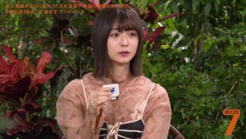 210309 7 Rules – ex-Keyakizaka46 Nagahama Neru – HD.mp4-00012