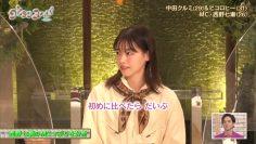 210309 Gout Temps Nouveau 2 – ex-Nogizaka46 Nishino Nanase – HD.mp4-00016
