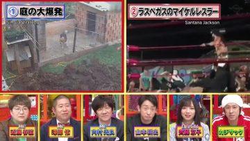 210310 Uchimura no Tsuboru Douga – Hinatazaka46 Saito Kyoko – HD.mp4-00001
