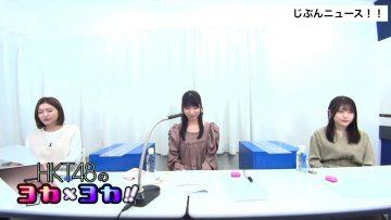 210311 HKT48 no Yoka x Yoka!! – HD.mp4-00002