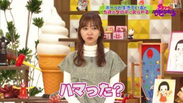 210312 Chiko-chan ni Shikarareru! – ex-HKT48 Sashihara Rino – HD.mp4-00005