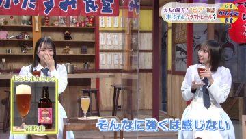 210312 Hiroshima Katasumi Shokudou – STU48 Imamura Mitsuki, Yabushita Fu – HD.mp4-00001
