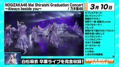 210313 CDTV Saturday – Nogizaka46 Cut – HD.mp4-00001