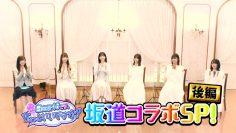 210313 Hinatazaka46 Desu. Chotto ii Desu ka – Sakurazaka46 – HD.mp4-00001