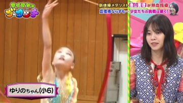 210313 Lion no GOO TOUCH – ex-Nogizaka46 Nishino Nanase – HD.mp4-00001