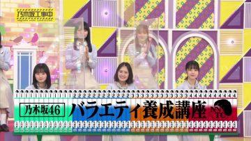 210314 Nogizaka Under Construction – HD.mp4-00001