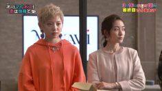 210314 Oh! My Boss! Koi wa Bessatsu de – Just Before Final Episode! Cast Interview SP – ex-NMB48 Ota Yuuri – HD.mp4-00004