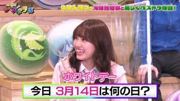 210314 Pazudora – ex-AKB48 Owada Nana – HD.mp4-00001