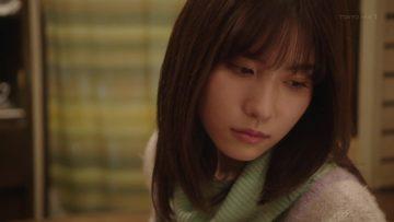 210315 Aoki Vampire no Nayami 06 – AKB48 Taniguchi Megu – HD.mp4-00004