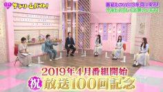 210316 Nogizaka46 no Dream Baito – HD.mp4-00010