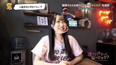 210316 OKEHAZAMA-tte Nanika – HKT48 Watanabe Akari, Sakamoto Erena – HD.mp4-00001