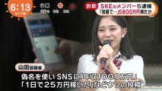 210317 ex-SKE48 Yamada Juna's TV News – Oha!4 & Mezamashi TV – HD.mp4-00004