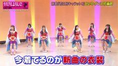 210319 Last Idol – HD.mp4-00001