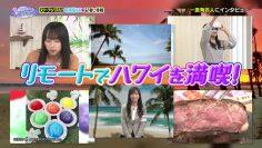 210320 Hinatazaka46 Desu. Chotto ii Desu ka – HD.mp4-00008