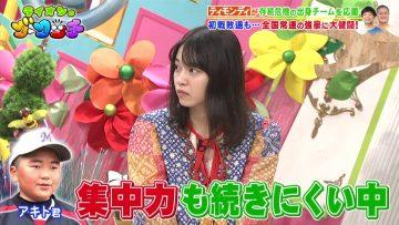 210320 Lion no GOO TOUCH – ex-Nogizaka46 Nishino Nanase – HD.mp4-00002
