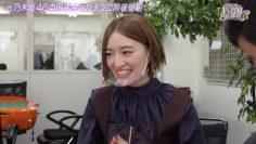 210320 ex-Nogizaka46 Nakada Kana no Mahjong Gachi Battle! Kanarin no Top Me Toreru Kana – HD.mp4-00009
