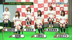 210321 AKB48 Team 8 no KANTO Hakusho Bacchi Kooi! – HD.mp4-00002