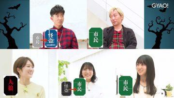 210321 Kimura-sa~~n! – Nogizaka46 Higuchi Hina, Kaki Haruka, Hayakawa Seira – HD.mp4-00001