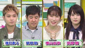 210321 Mirai Monster – AKB48 Yokoyama Yui, Okabe Rin – HD.mp4-00006