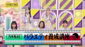 210321 Nogizaka Under Construction – HD.mp4-00001