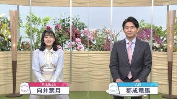 210321 Shogi Focus – Nogizaka46 Mukai Hazuki – HD.mp4-00004