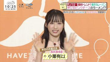 210322 BAGUETTE – AKB48 Oguri Yui Cut – HD.mp4-00008
