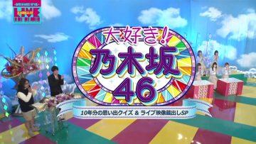 210322 Daisuki! Nogizaka46 ~10-nen Bun no Omoide Quiz & Live Eizou Kuradashi SP~ – HD.mp4-00006