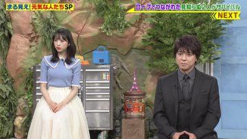 210322 Sekai Marumie! TV Tokusoubu – AKB48 Oguri Yui – HD.mp4-00007