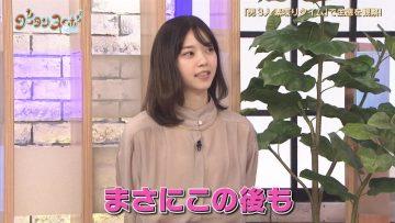 210323 Gout Temps Nouveau 2 – ex-Nogizaka46 Nishino Nanase – HD.mp4-00001