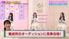 210323 Nogizaka46 no Dream Baito – HD.mp4-00008